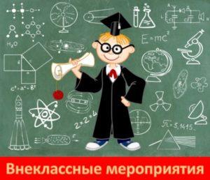 individual academy 001